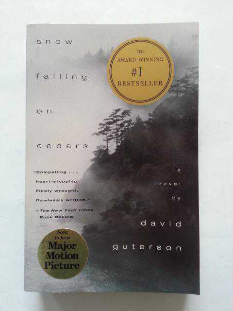 a summary of snow falling on cedars by david guterson More than two decades ago, david guterson was a high school english teacher working on a book that would make him famous the novels i've published in the wake of 'snow falling on cedars.