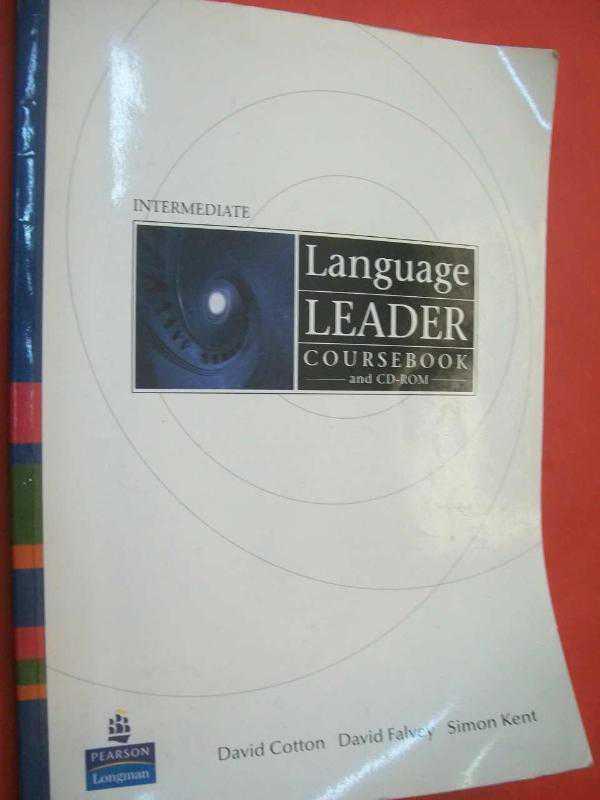 Решебник К Language Leader Cotton Kent