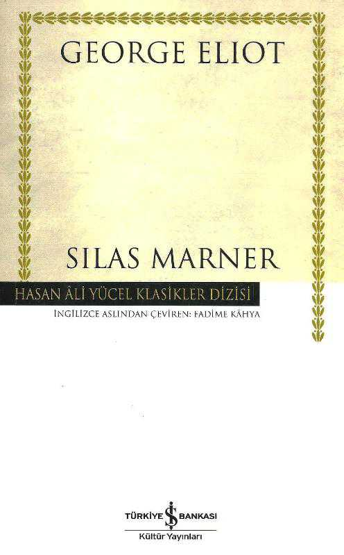 materialism in george eliots silas marner George eliot and silas marner by: kate qiu sara oliver romanticism george eliot silas marner eliot and silas marner connection between main characters bibliography revolt against aristocratic social and political norms of the age of enlightenment.