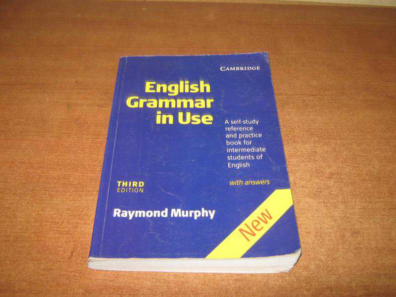 english grammar in use raymond murphy решебник