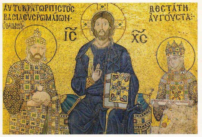 türkiye mozai resmi ile ilgili görsel sonucu