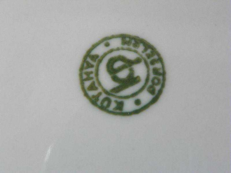 Kütahya Porselen El Boyama Fragonard Desenli Tabak 225 Cm Antika