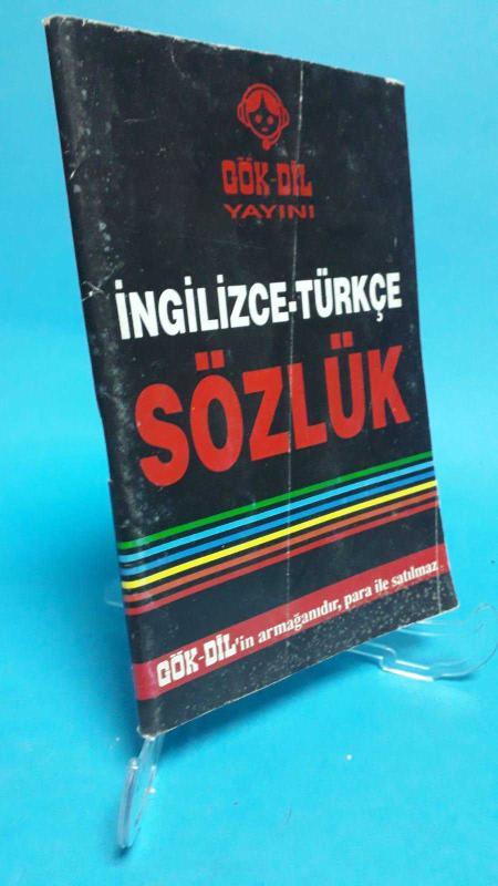 ingilizce turkce sozluk 2 el